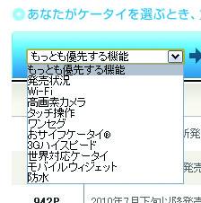 d0057595_17572645.jpg