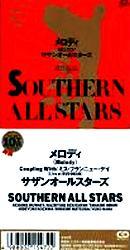 サザンオールスターズ全シングル・アルバム 2_b0033699_20255776.jpg