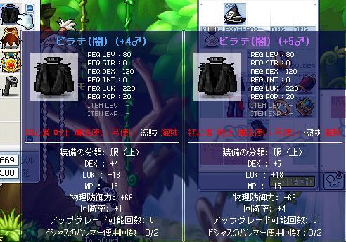 f0127202_2352513.jpg
