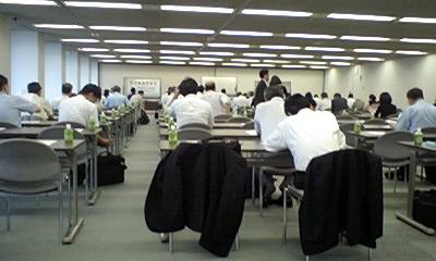 東京税理士協同組合 組合員等研修会_d0054704_2573664.jpg