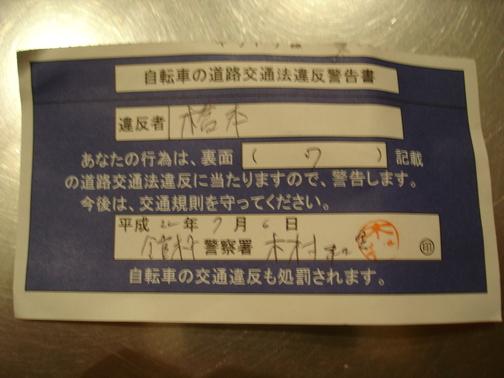 b0085907_19553140.jpg