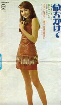 f0210407_1948569. 60年代の日本