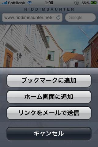 f0115412_155363.jpg
