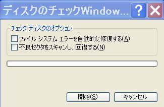 b0008825_21465476.jpg