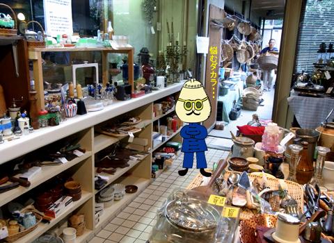 佐伯スタジオキッチンSALE_d0156336_0491731.jpg