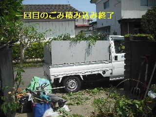 f0031037_20332761.jpg