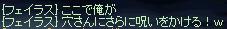 b0182640_826616.jpg