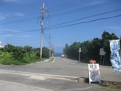 宮古島に魅せられて_b0087842_11740.jpg