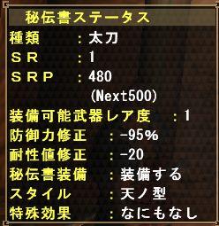 b0177042_23393138.jpg
