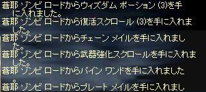 d0087943_134371.jpg
