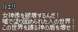 f0191443_21325665.jpg