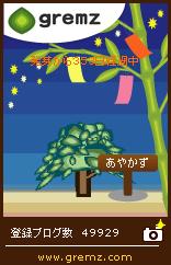 b0018946_1949557.jpg