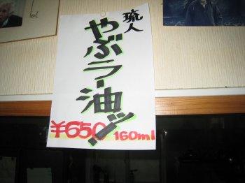 b0093050_230185.jpg