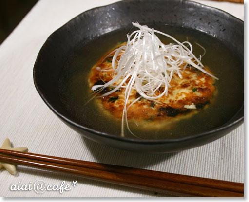 あんかけ豆腐バーグ_a0056451_17522286.jpg