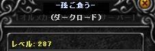 b0124156_17501757.jpg
