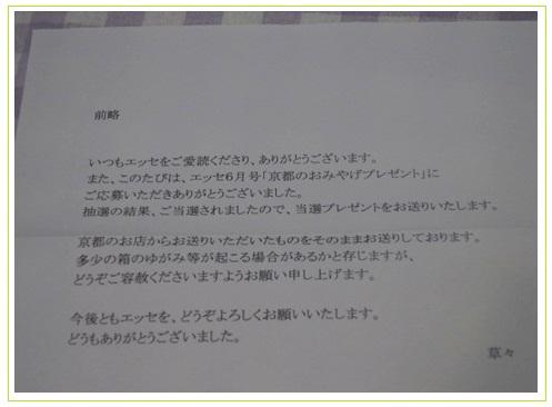 f0154756_1533939.jpg