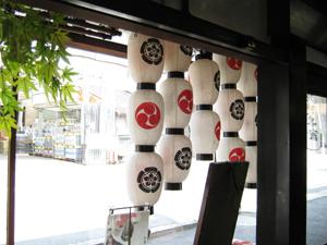 祇園祭の提燈_e0139459_1504579.jpg