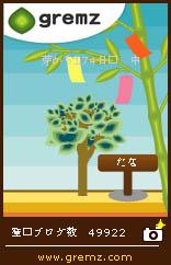 f0107860_15464231.jpg