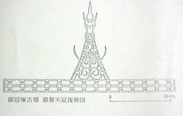 銀の冠と法隆寺の関わり_c0222861_11191492.jpg