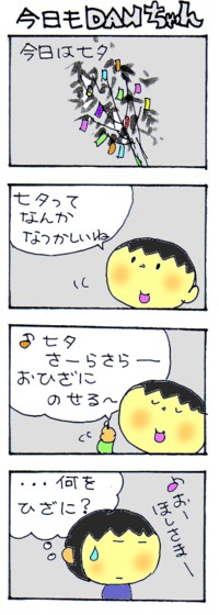 a0081867_551205.jpg