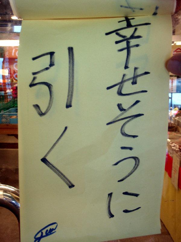 b0122979_754355.jpg