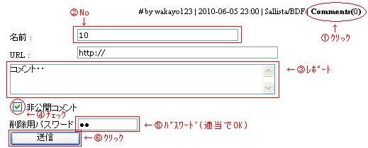c0223190_9485352.jpg