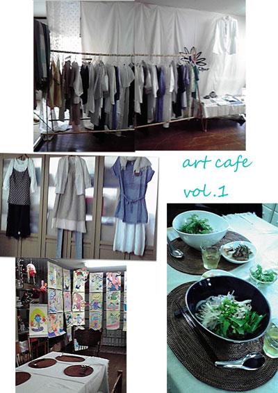 art cafe  vol.11  後記_a0162603_11184417.jpg