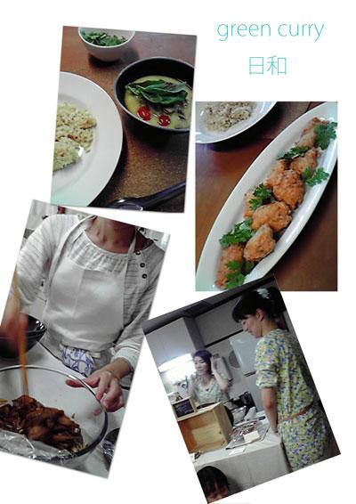 art cafe  vol.11  後記_a0162603_11185965.jpg