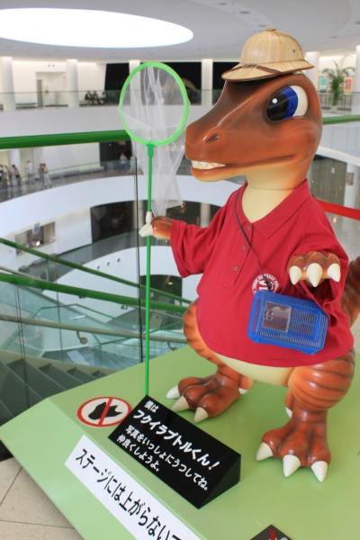 恐竜博物館 開館10周年記念特別展開催!_f0229508_164035100.jpg