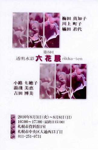 f0142432_21474551.jpg