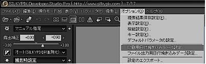 c0194335_17404936.jpg