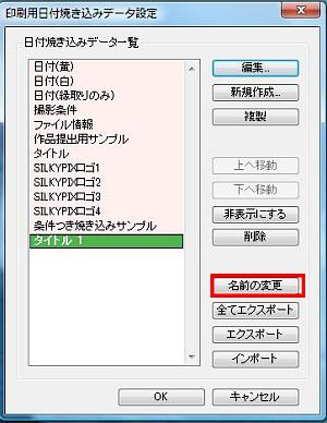 c0194335_17424963.jpg