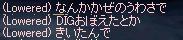 b0182640_9212826.jpg