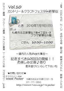 f0184051_7285851.jpg