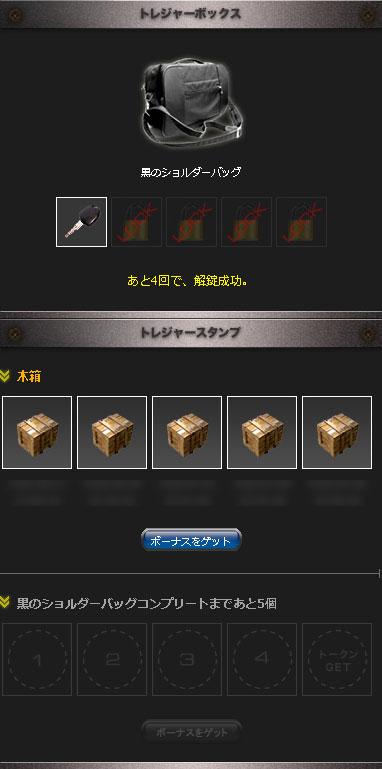 c0039153_2020575.jpg