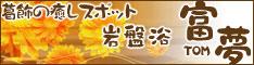 320日目_e0196962_022642.jpg