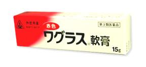 シコン(紫根)と紫雲膏、シコンが入った化粧品 その3_d0096268_19413196.jpg