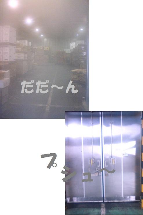 f0096569_7223992.jpg