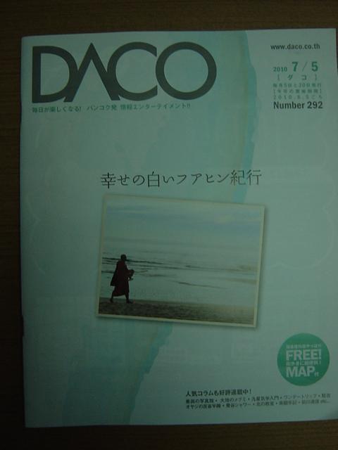 b0035675_17331445.jpg