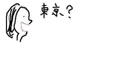 b0151504_15345945.jpg