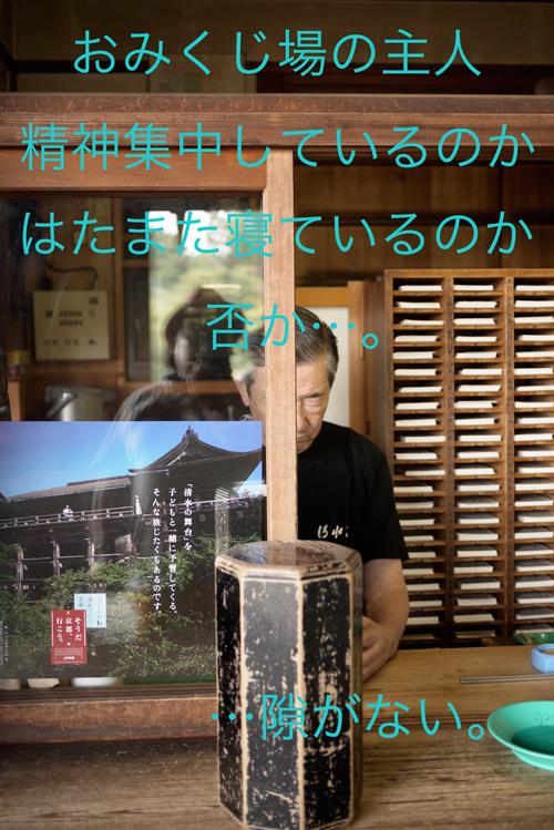 c0123507_20114121.jpg