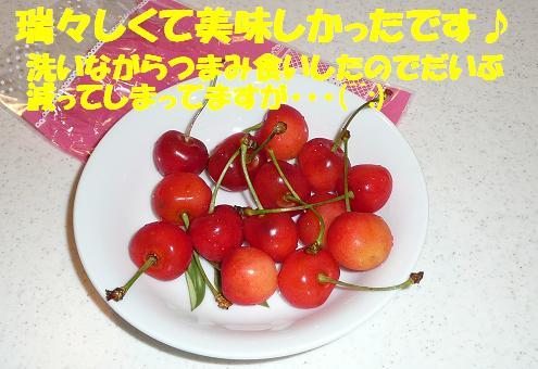 f0121712_1314814.jpg