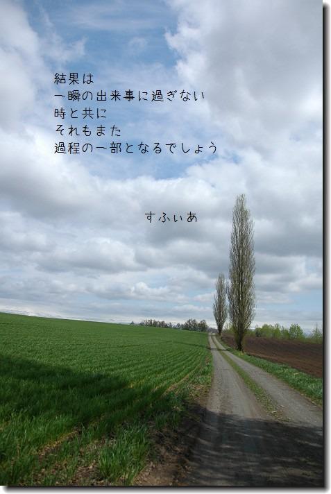 b0152416_12224818.jpg