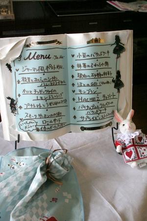 ミンミンさんの紅茶教室 & サプライズ☆_f0141419_5315251.jpg