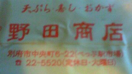c0097620_2245728.jpg