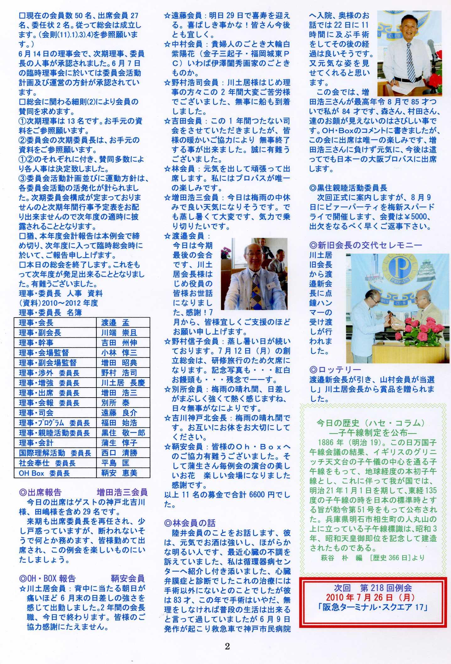 f0186621_1739271.jpg