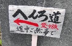 f0213825_20105582.jpg
