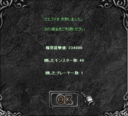 c0138727_1549985.jpg
