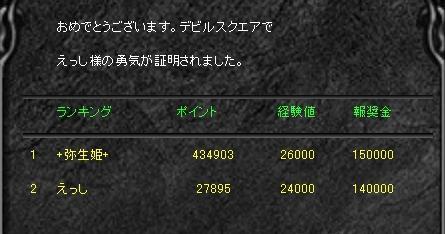 c0138727_16102624.jpg
