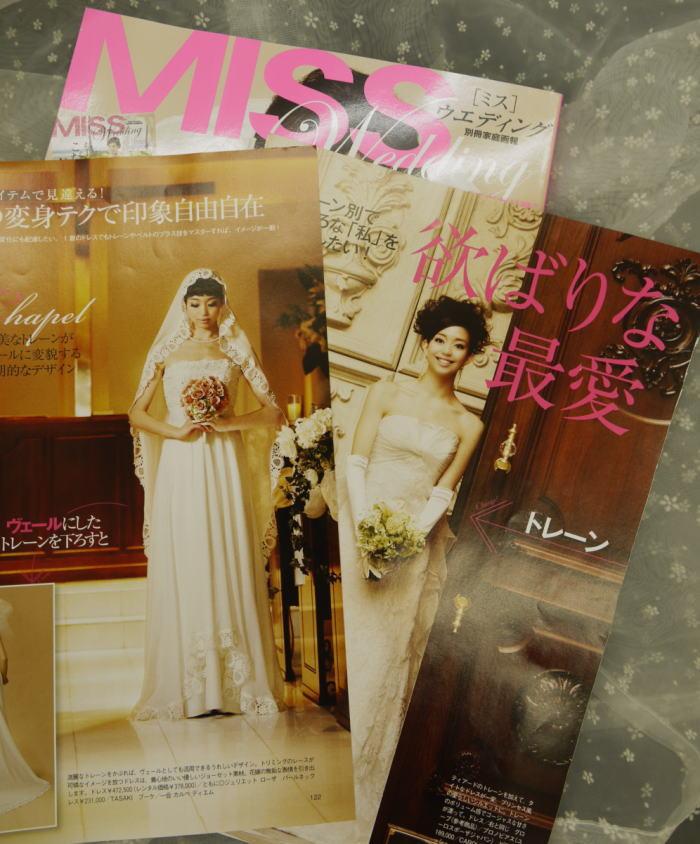 MISS WEDDING 2010年春夏号_a0042928_054129.jpg